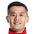 Huang Bowen
