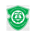Shahrdari Tabriz FC