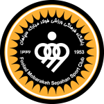 Sepahan