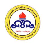 Naft Tehran FC