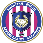 AEL Kallonis