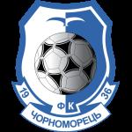 วิจารณ์ฟุตบอลวันนี้คู่ยูฟ่า ยูโรปา ลีก พีเอสวีvs เชอร์โนโมเร็ตส์