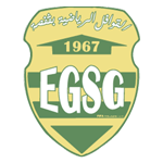 EGS Gafsa