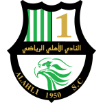 Al Ahli SC (Doha)