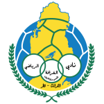Al Gharafa SC