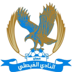 Al Faisaly Amman