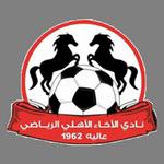 Al Akhaa Al Ahli Aley