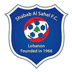 Shabab Al-Sahel