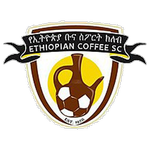 Ye Ethiopia Bunna SC (Ethiopian Coffee)