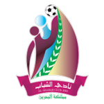 Al Shabab Manama