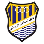 Al Sahel Sporting Club