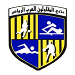 Al Mokawloon Al Arab