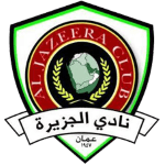 Al Jazeera Club Amman
