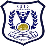 Al Nasr