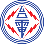 Taiwan Power Company FC