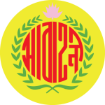 Abahani Limited, Dhaka