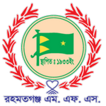 Rahmatgonj Muslim Friends Society