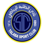 Al Talaba FC