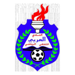 Al Arabi (UAE)