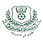 Masafi Club