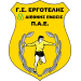 Ergotelis FC