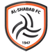 Al Shabab