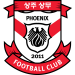Sangju Sangmu Phoenix FC