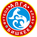 FK Alga Bishkek