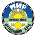 FC Myr Hornostayivka