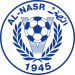 Al Nasr SC Reserve (Dubai)  