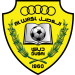 Al Wasl FC Reserve