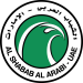 Al Shabab (Dubai) Reserve