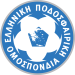 Greece Under 20