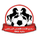 Al Akhaa Al Ahli Aley