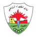 Al Jahra