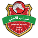 Al Ahli FC Dubai