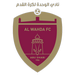 Al Wahda FC (Abu Dhabi)