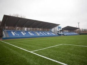 Kremin'-Arena