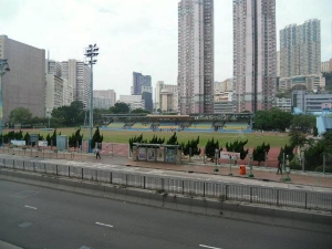 Kwai Chung Sports Ground, Hong Kong