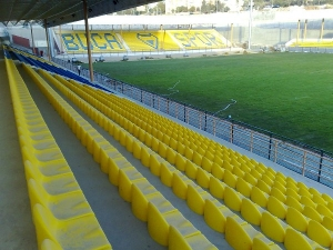 Buca Arena, zmir