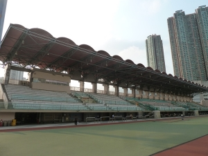 Tsing Yi Sports Ground