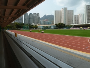 Tuen Mun Tang Shiu Kin Sports Ground