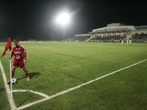 Auktaitijos stadionas