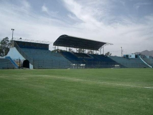 Estadio Alberto Gallardo