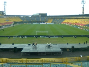 Estadio Nemesio Camacho 