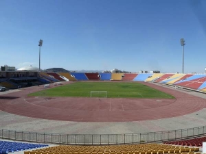 Ali Muhsen Al-Muraisi Stadium