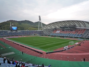 Umakana Yokana Stadium