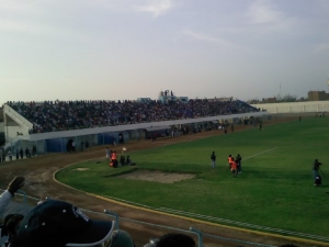 Estadio Municipal Segundo Aranda Torres