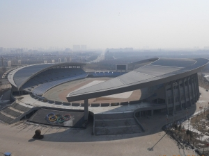 Shenyang Tiexi Stadium