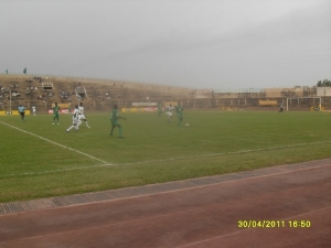 Stade Omnisport Roumd Adjia, Garoua
